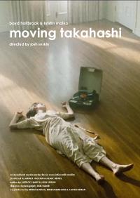 Moving Takashi Short FIlm